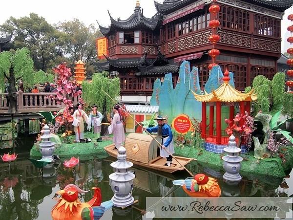 Shanghai Day 3 - RebeccaSaw-033