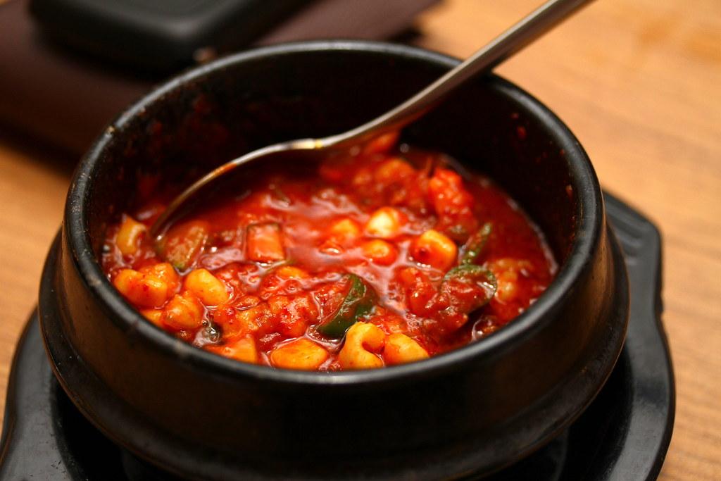 Bornga: signature Woo Samgyup sauce