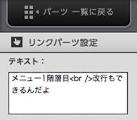 スクリーンショット 2013-03-07 19.22.10