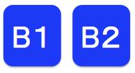 B1・B2席