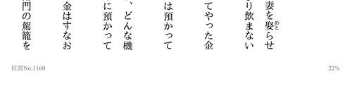 2013-03-30 01.37.39