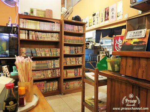 Kazokutei Japanese Restaurant
