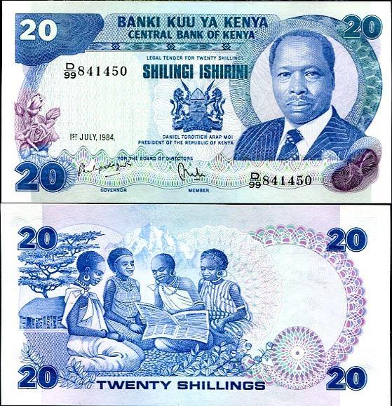 50 Šilingov Keňa 1984, Pick 21c