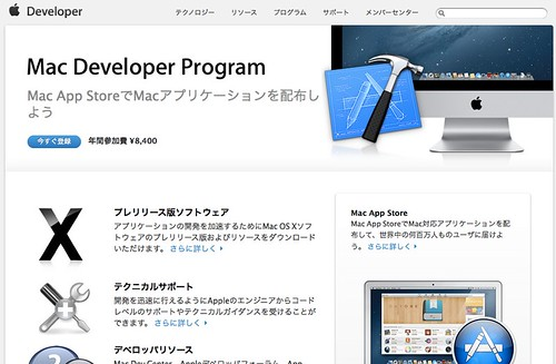 iOS20Developer20Program