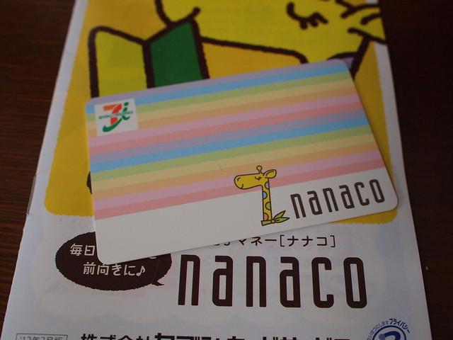 nanaco card