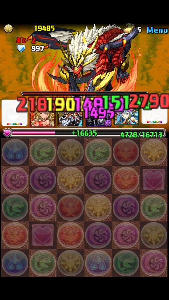 20130408010317