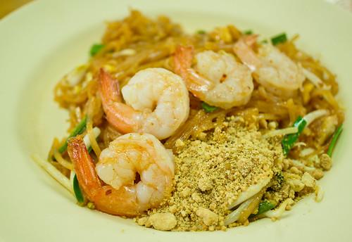 ผัดไทย Pad Thai : ผัดไทย คุณไกร