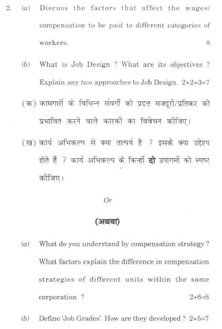DU SOL: B.Com. (Hons.) Programme Question Paper - Compensation Management - Paper XXVIII