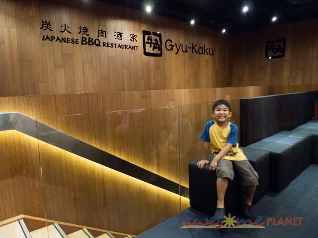Gyu-Kaku-9.jpg