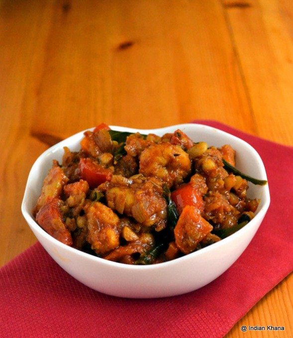 Prawn Lobia Masala Curry Recipe