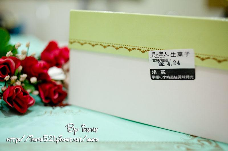 13.04.23-月之戀人.神保捲蛋糕
