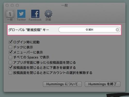 hummings002
