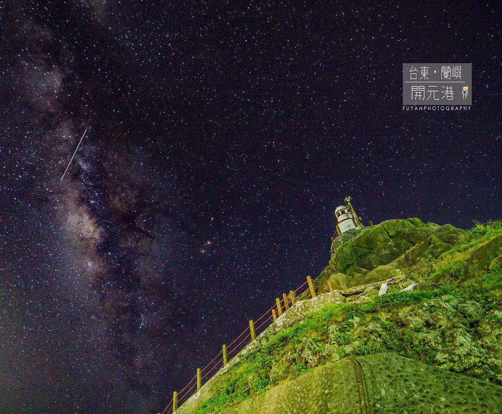 開元港銀河2