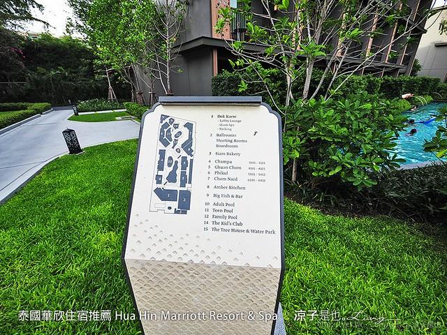 泰國華欣住宿推薦 Hua Hin Marriott Resort & Spa 88