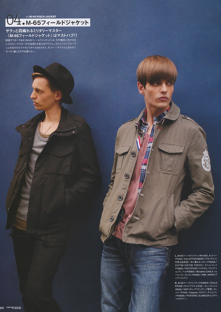 Rutger Derksen0221(men's FUDGE48_2012_12)