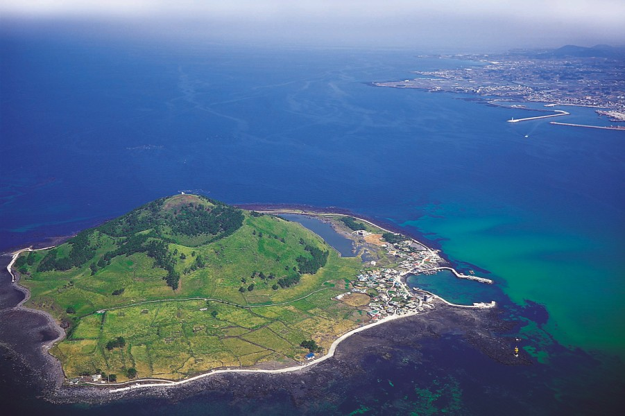 Jeju Craters