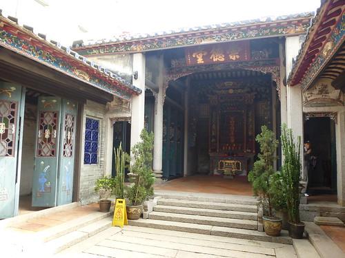 HK13-Territoires1-Ping Shan Heritage Trail (13)
