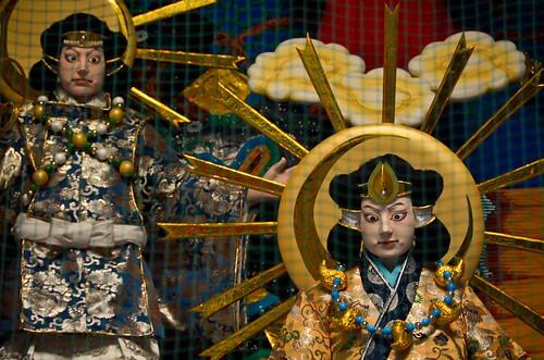 Alternate Hakata Dolls