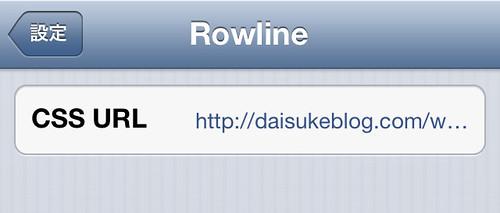 CSS URL