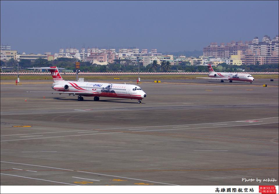 遠東航空B-27027客機011