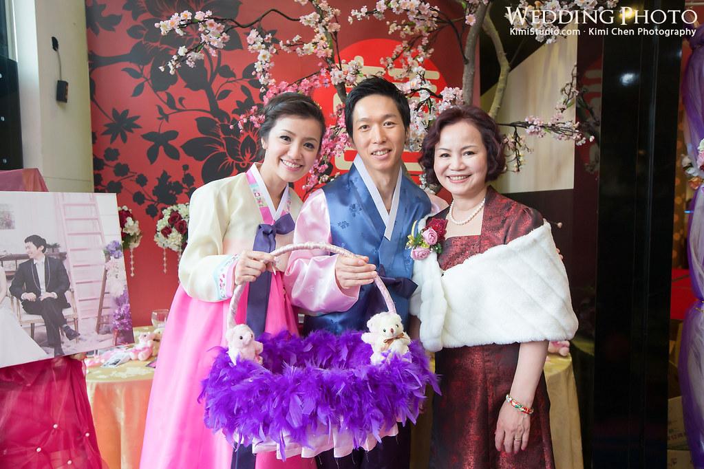 2013.01.27 Wedding-167