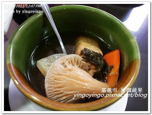 嘉義市_留園蔬果20130217_R0072476