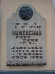 Photo of Stone plaque number 12177