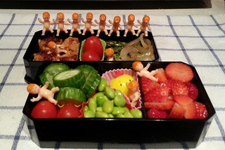 Day 13 of 40 Days of Bento