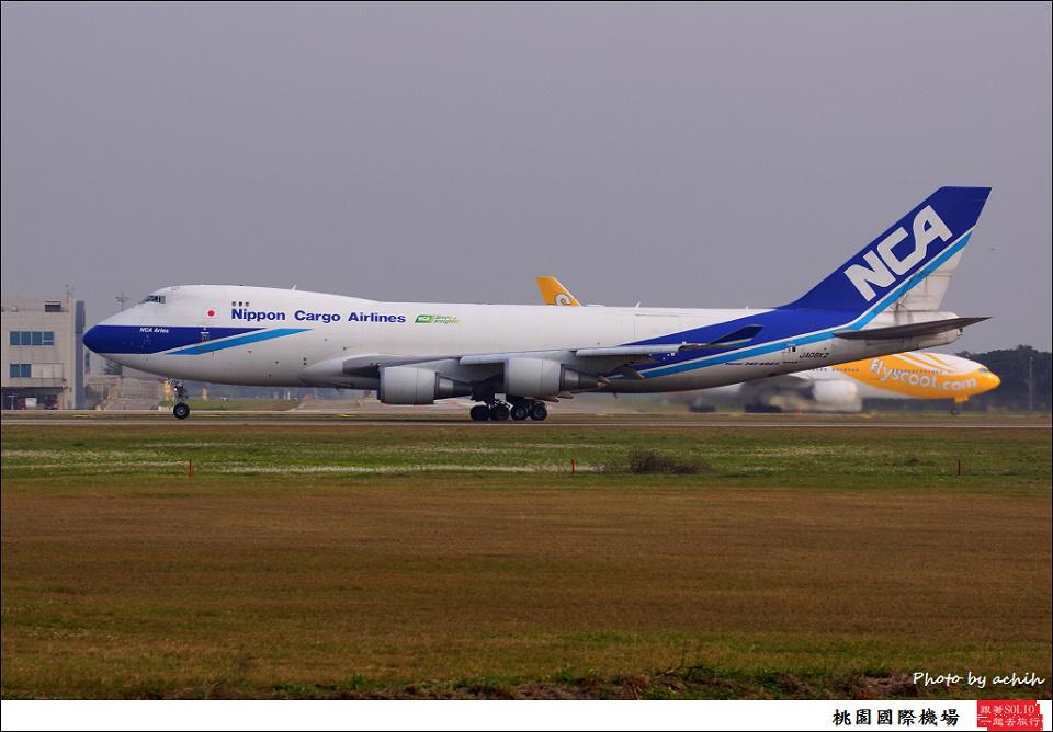 日貨航JA08KZ貨機001