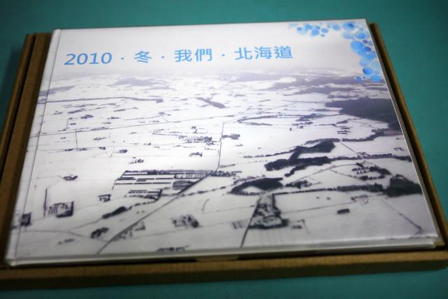 story365 橫式精裝寫真本-003