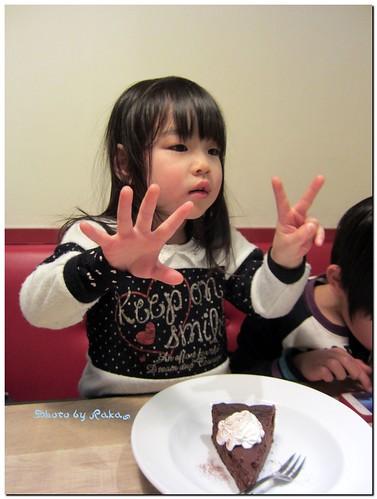 2013-02-23_ハンバーガーログブック_【名古屋】【植田】Soul diner-10