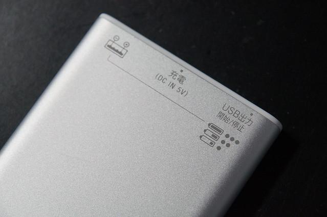 DSC03664