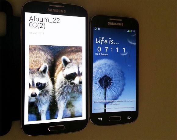 เปรียบเทียบขนาด Samsung galaxy mini กับ Samsung Galaxy Note 2