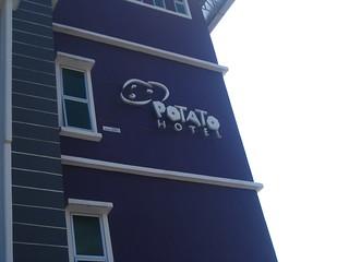 Taiping town IMG_5769