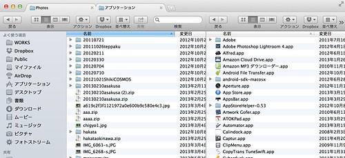 スクリーンショット 2013-04-03 10.30.34