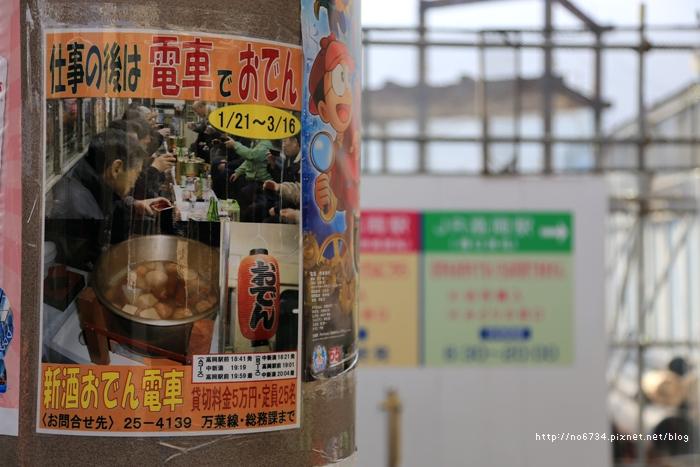 20130305_ToyamaJapan_0498 F