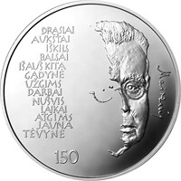 Lithuanian Maironio coin obverse