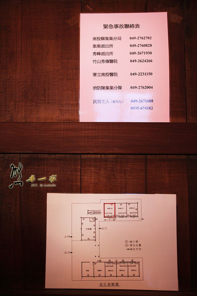 農村老爺民宿|骨董床|南投咖啡