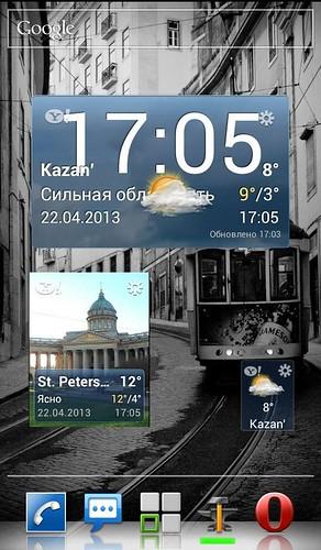 Yahoo! Погода для Android
