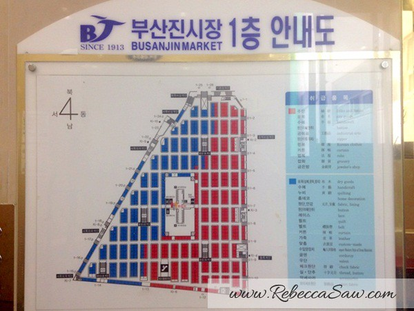 Busan, Korea - day 4 and 5 - rebeccasaw-054