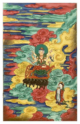 015-Vida y actividades de Shakyamuni Buda encarnado-1486-Biblioteca Digital Mundial