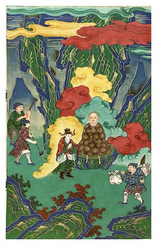 014-Vida y actividades de Shakyamuni Buda encarnado-1486-Biblioteca Digital Mundial