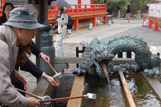 0976 - Templo de Kiyomizu-dera