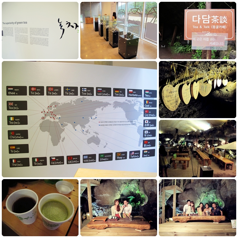 11 Green Tea Musuem