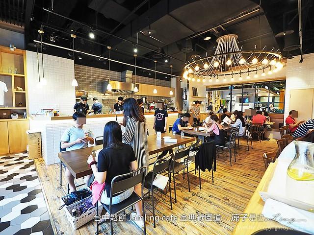 台中鬆餅 Jamling cafe 金典綠園道 18