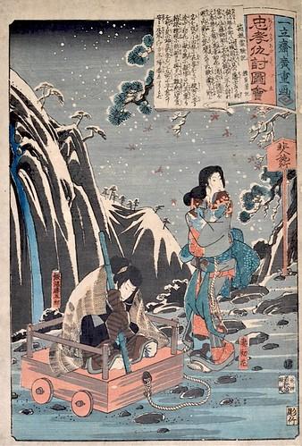 Toshidama Gallery:Utagawa Hiroshige (1797-1858) lllustrations of Loyalty and Vengeance