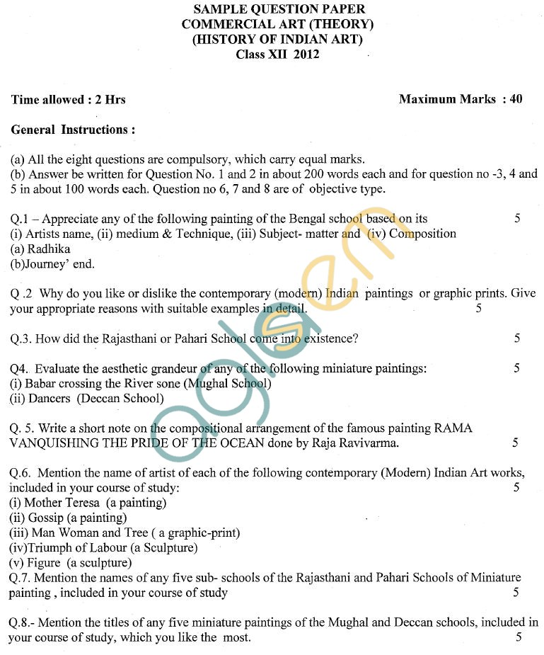 CBSE Board Exam 2013: Sample Question Papers for Commercial Arts