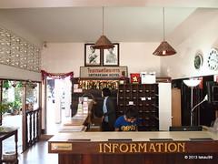 Sri Trakarn Hotel