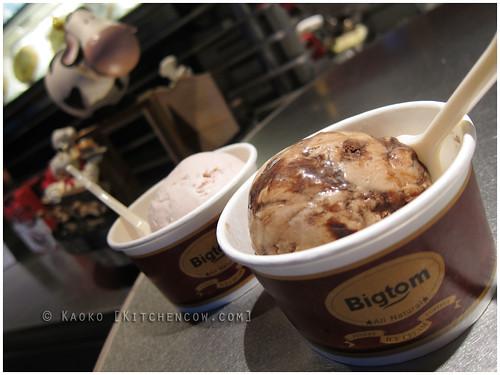 Tasting Taipei - Bigtom Ice Cream