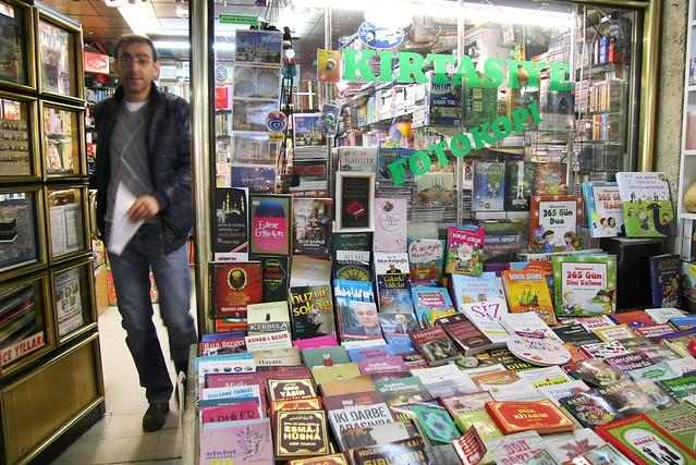 A book shop in Edirne, Turkey エディルネの本屋さん